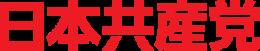 Nihon_Kysant_Logo_svg.png