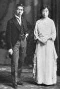 270px-Emperor_Hirohito_and_empress_Kojun_of_japan.jpg