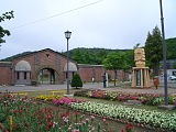 160px-Abashiri_Prison_02