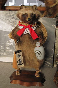 200px-Tatebayashi_Taxidermy_Of_Raccoon_Dog_At_Morinji_1