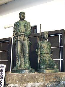 220px-Byakko-tai_statues