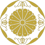 Japanese_Crest_of_Hitachi_no_miya_svg