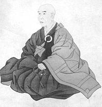 200px-A_portrait_of_Hakuun_by_Yasuda_Denki_白雲上人像_安田田麒
