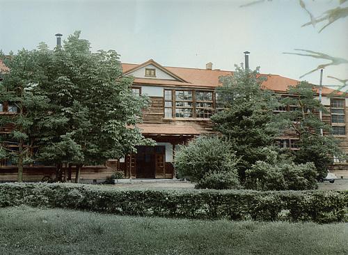 美幌高等学校